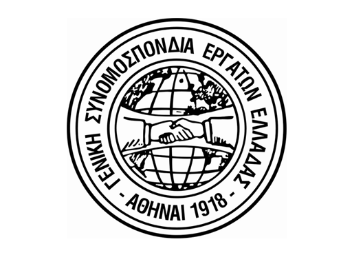 General Confederation of Greek Workers